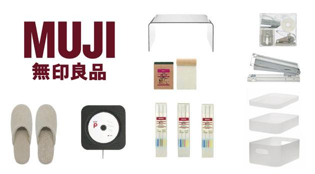 Muji Online Sale