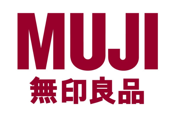 muji online shop. Black Bedroom Furniture Sets. Home Design Ideas